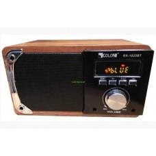 Портативная акустическая система Golon 1822 BT с радио FM Коричневый