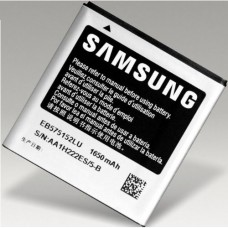 Аккумулятор Samsung Original i9000 (EB575152VU)