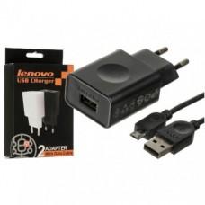 Сетевое зарядное устройство Lenovo 2A с кабелем micro usb Черный