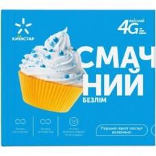 """Киевстар """"Смачний Безлім"""" Месячный пакет включен 4G"""