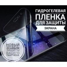 Гідрогелева плівка для смартфонів будь якої моделі (5000 моделей) Глянцева