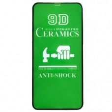 Захисне скло для Samsung A305 9D Ceramics Чорний
