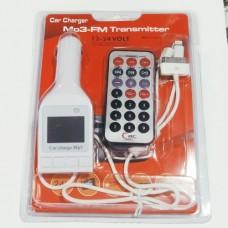 Автомобільний FM модулятор та зарядний пристрій 8 в 1 Білий