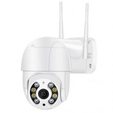 IP PTZ видеокамера Besder BES-A08 2MPIX наружная Белый