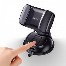Автомобильний тримач для телефона Joyroom JR-OK1 Чорний+Сірий