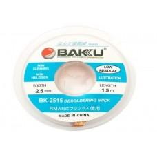 Очиститель припоя Baku BK-2515 2,5 мм. 1,5 метра