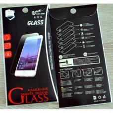 Защитное стекло для Samsung S4 9H Прозрачный