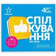 """Стартовый пакет Киевстар """"Спілкування без меж"""" месячный пакет включен 4G"""