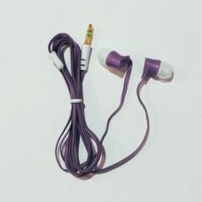 Наушники Monster Фиолетовый