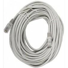 LAN интернет кабель 25 метров Белый