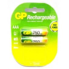Аккумулятор GP Rechargeable R03 750 mAh Ni-MH
