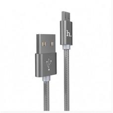 USB кабель Hoco X2 micro usb длиной 1 метр Серый