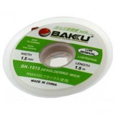 Очищувач припою Baku BK-1515B 1,5 мм.