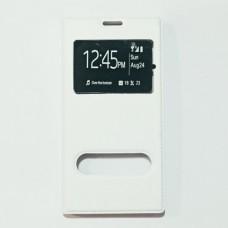 Чохол-книжка для Samsung A510 без застібки Білий