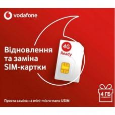 """Sim-карта Vodafone """"Відновлення та заміна sim-картки"""" 4G"""