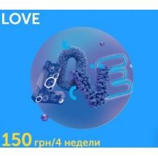 """Стартовый пакет Киевстар """"Love"""" месячный пакет включен 4G"""