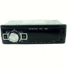 Автомагнитола 2055 Bluetooth Черный